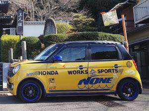 N-ONE JG2 プレミアム・ツアラー  /Lパケ4WDターボのカスタム事例画像 金ちゃん【N-ONE】さんの2020年05月26日23:30の投稿