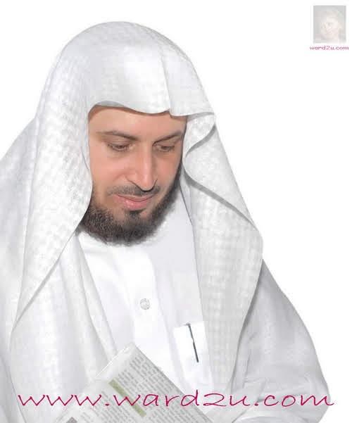 تحميل القرآن الكريم كاملا سعد الغامدي mp3