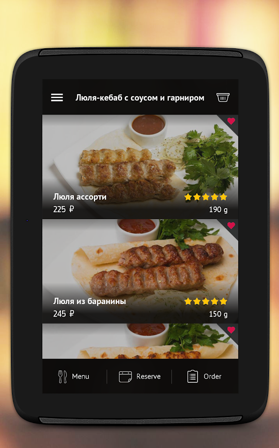 "Cafe ""Coals""- screenshot"