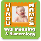 Hindu Baby Names and Meanings