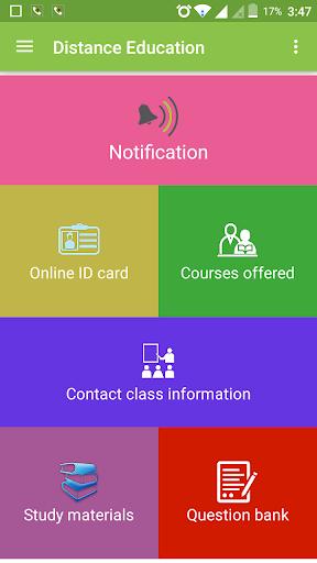 Calicut University Official