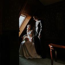 Wedding photographer Lidiya Davydova (FiveThirtyFilm). Photo of 20.03.2017