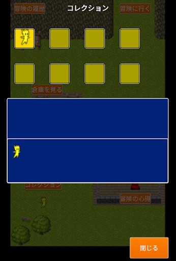 天空の塔と暗黒の洞窟 - ローグライク,  ハックスラッシュ, ドット絵 screenshot 14