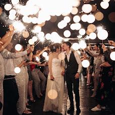 Hochzeitsfotograf Anastasiya Melnikovich (Melnikovich-A). Foto vom 02.09.2018