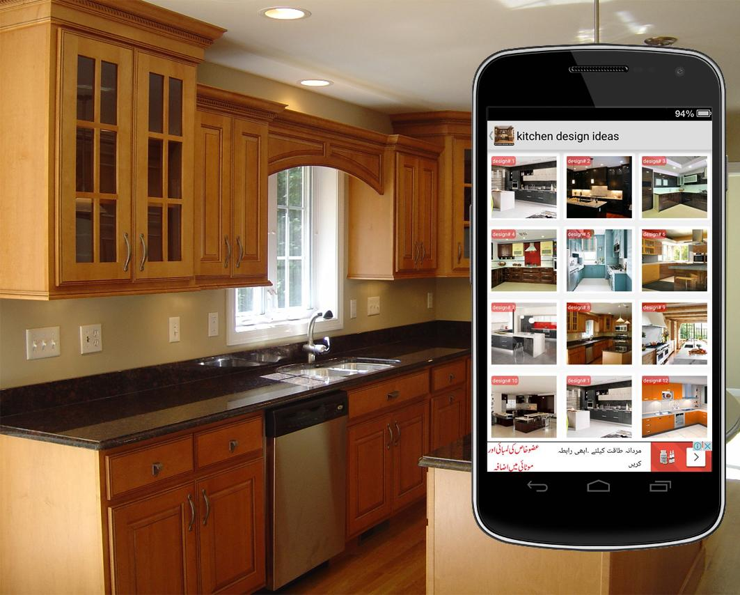Kitchen design ideas android apps on google play for Kitchen ideas app