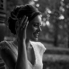 Wedding photographer Irina Konkova (id145140487). Photo of 31.01.2018