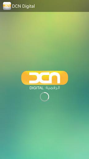 DCN Digital