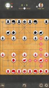 Chinese Chess - Xiangqi Pro 0.2.3 (Paid)