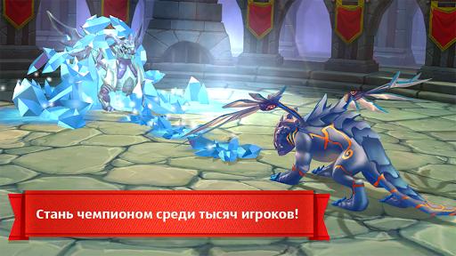 Земли Драконов screenshot 4