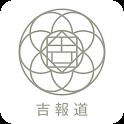 吉報道の気学アプリ icon
