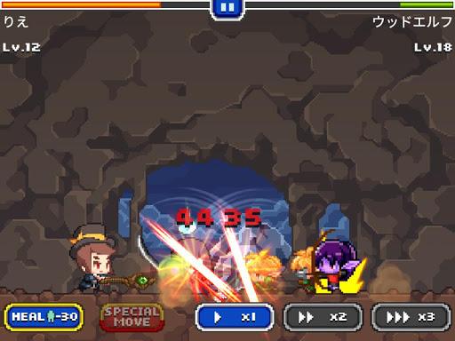 玩角色扮演App|バーコード勇者 ( Barcode Knight )免費|APP試玩