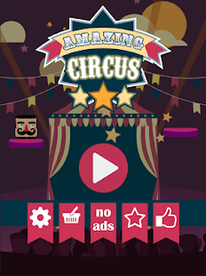The Amazing Circus- screenshot thumbnail