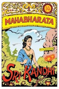 Mahabharata D of J - náhled