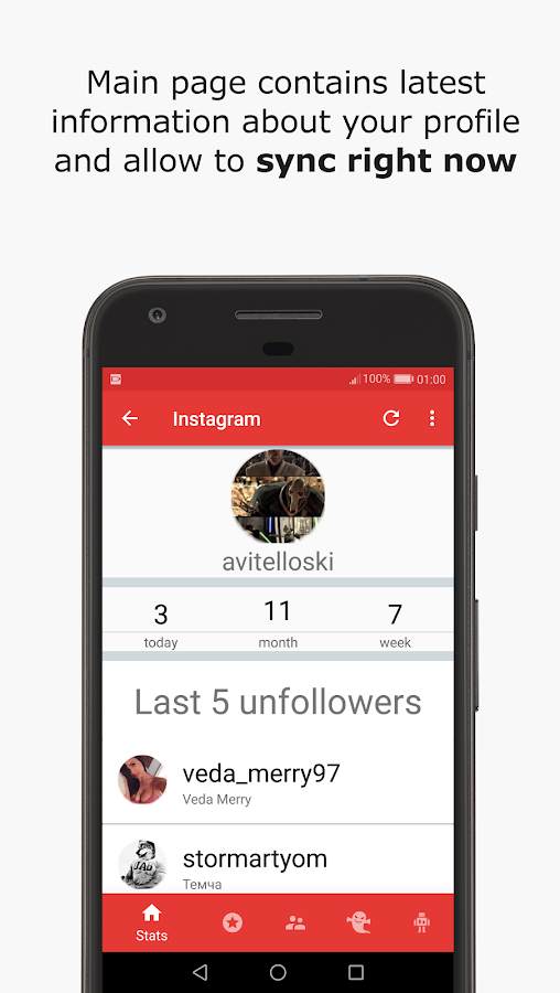 Dunno - unfollowers monitor for Instagram (Unreleased)- screenshot