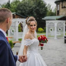 Wedding photographer Vitalina Robu (vitalinarobu). Photo of 30.11.2017