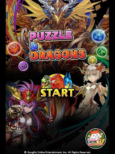 u30d1u30bau30ebuff06u30c9u30e9u30b4u30f3u30ba(Puzzle & Dragons) 14.0.0 screenshots 7