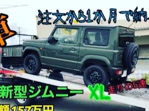 ジムニー JB64Wのカスタム事例画像 カボス@浜松さんの2020年11月23日20:57の投稿