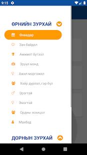 Gogo Зурхай / Horoscope 1.0 APK + Modificación (Free purchase) para Android
