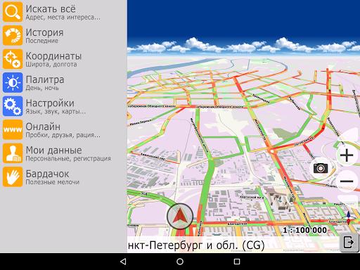 bGEO GPS Navigation 11.1.170 screenshots 7
