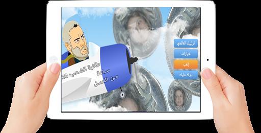 مغامرات بنكيران-وزيرة جوج فرنك