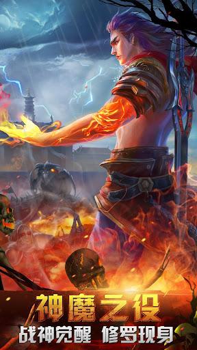 修罗召唤-大圣归来伏魔天龙者,梦幻西游剑缘仙魂