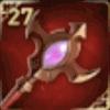 紅蓮精髄の宝珠
