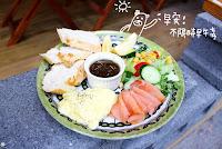 翁林林Café