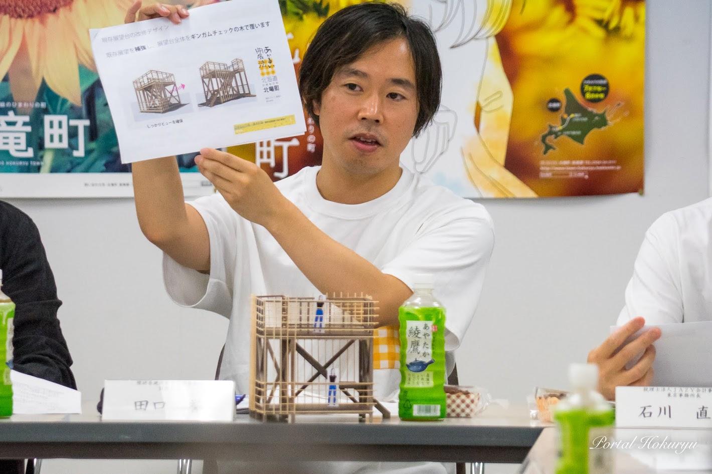 隈研吾都市設計事務所・田口誉 主任技師