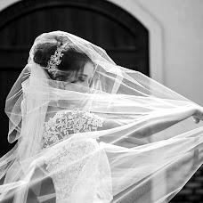 Wedding photographer Dasha Salina (Escorzo). Photo of 09.11.2017