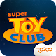 Super Toy Club APK
