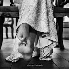 Wedding photographer Justo Navas (justonavas). Photo of 03.08.2017