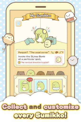 Sumikko gurashi-Puzzling Ways  screenshots 6