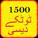 1500 Deshi Totke icon