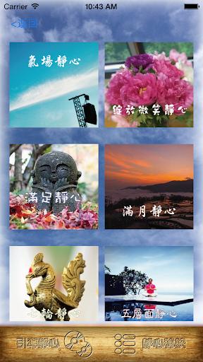AOL 中文版 生活的藝術