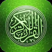Bangla Quran MP3