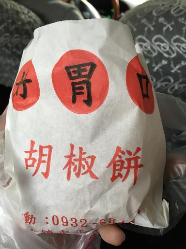青蔥+赤肉,飽滿!