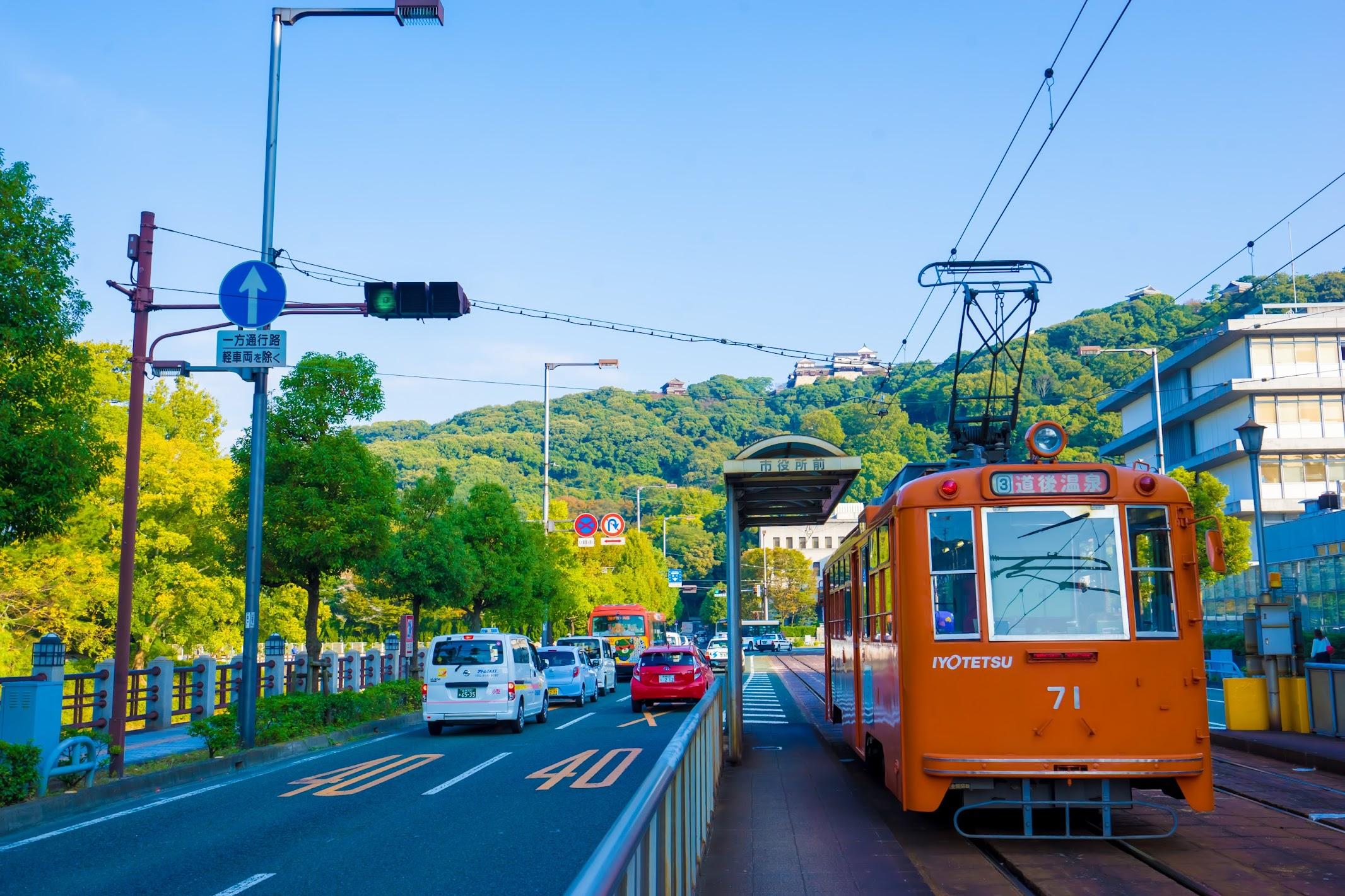 松山 市内電車2