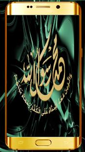 Allah Screen Wallpaper - náhled