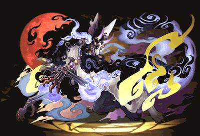 宵月の黒狐・アマコズミ