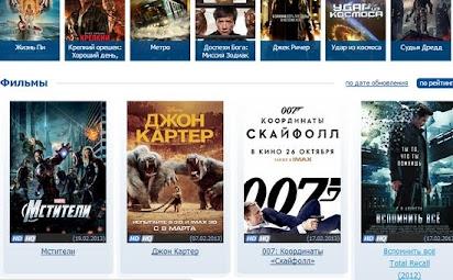 Картинки по запросу Как смотреть фильмы бесплатно и без ограничений?