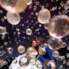 Wedding photographer Anna Chervonec (Luchik84). Photo of 12.08.2015