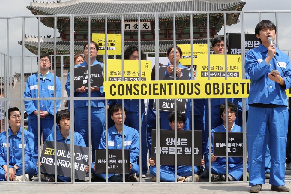 conscientous objectors
