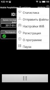 Mobile Peoplemeter - náhled