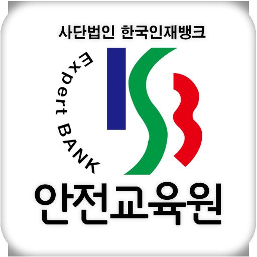 사단법인한국인재뱅크