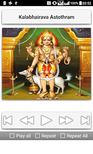 Download Kalabhairava Stotrams For PC Windows and Mac apk screenshot 3