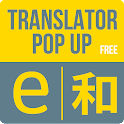 Translator pop up free icon