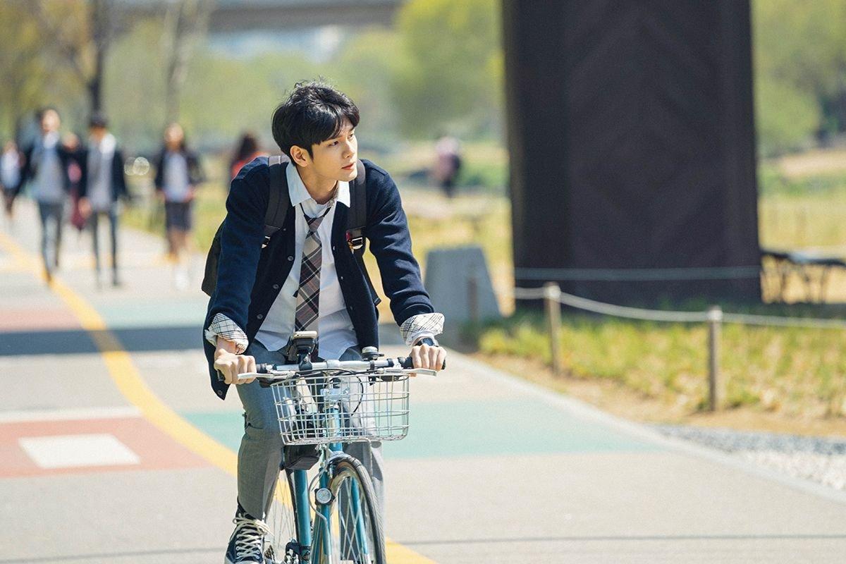 ong seong wu 6