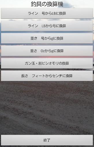 【重灌狂人】 - i-FunBox 檔案管理工具,輕鬆瀏覽、管理iPhone ...