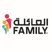العائلة | Family