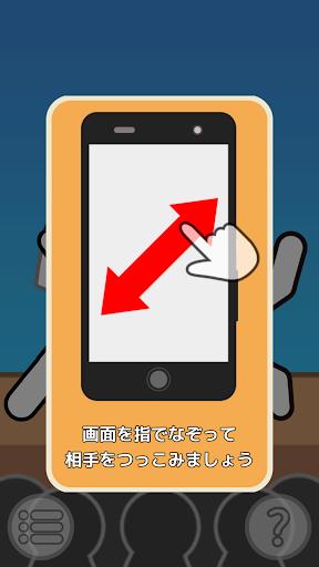 Tsukkomi Rocket 1.0.0 Windows u7528 2